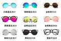 Round Sunglasses Women Brand Designer