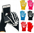 Colorful Skull Pair Of Soft Winter Unisex Touch Screen Gloves