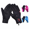 Winter Gloves For Men Women