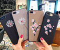 Embroidery Phone Case For Samsung Galaxy