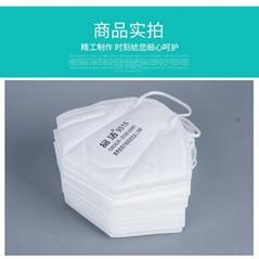 NEW Health Brand Masks Mascherine ffp2 N95 Face Mask KN95 Masque Anti Dust Prote