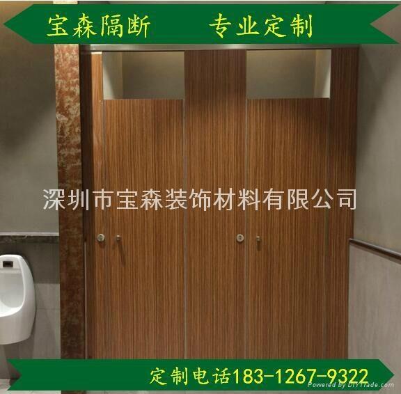 公共卫生间隔断  1