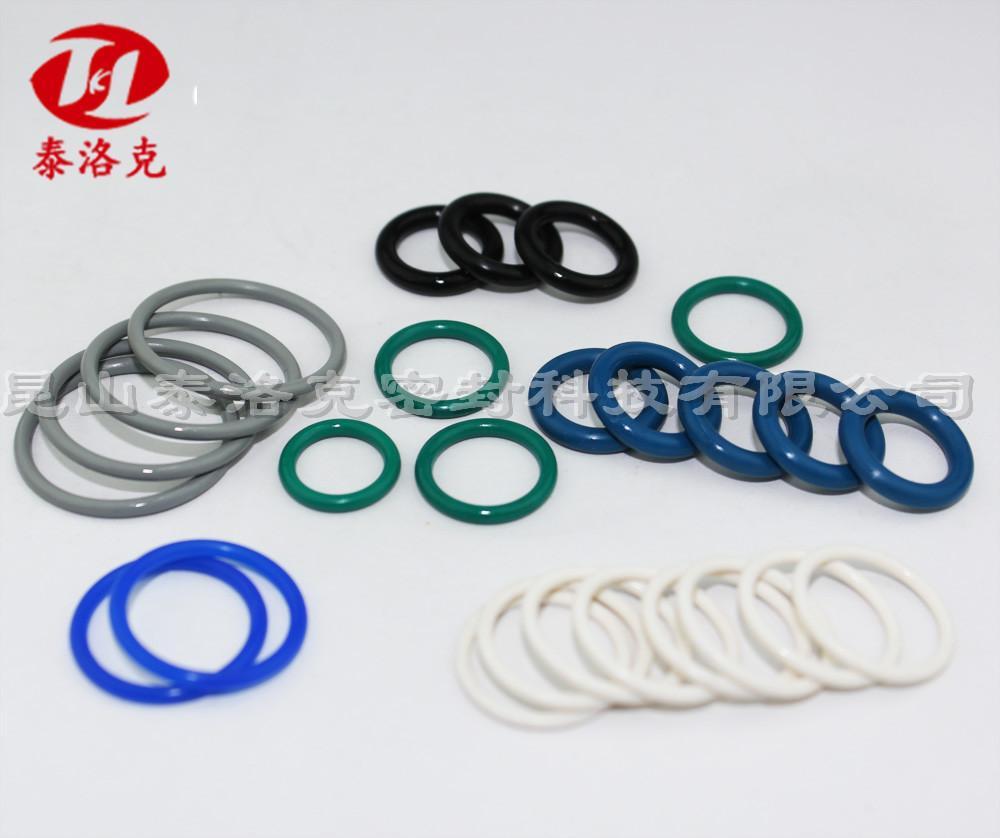 O - ring O - ring sealing ring inlet sealing ring 2