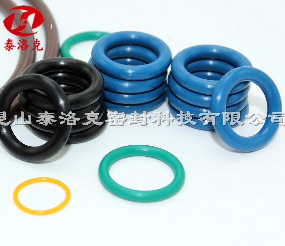 O - ring O - ring sealing ring inlet sealing ring 3