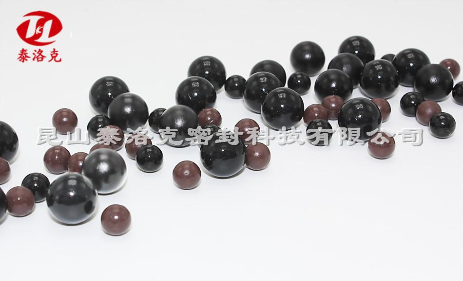Rubber ball fluorine rubber ball butyl cyanide ball sealing ball 1