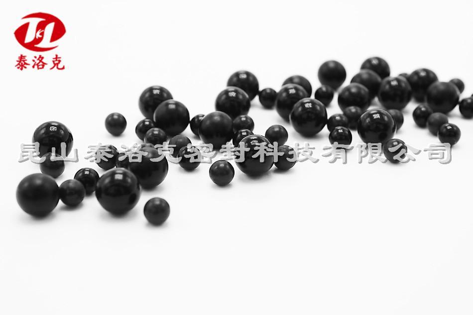 Rubber ball fluorine rubber ball butyl cyanide ball sealing ball 2