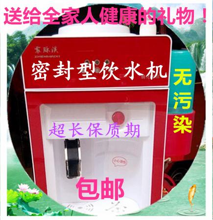 震脈溪zmx-b密封型飲水機立式無菌飲水機儲藏桶裝水 1
