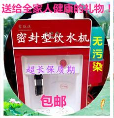 震脈溪zmx-b密封型飲水機立式無菌飲水機儲藏桶裝水