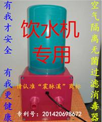 饮水机专用空气隔离无菌过滤消毒器