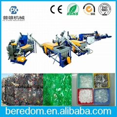 Pet Bottle Flakes Hot Washing Machine Plant