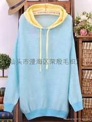 Shantou City Chenghai District Rongyin Sweater Factory