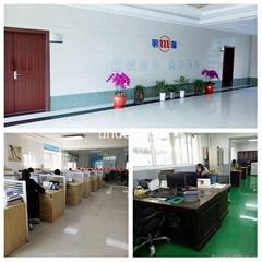 Jiangsu Mingrui Gas Spring Technology CO.,LTD