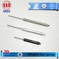 Mingrui supplier gas spring for tool box 1