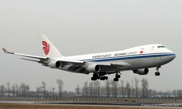 Airfreight from SZX airport to USA 1