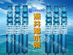 球墨铸铁QJ潜水泵