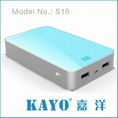 KAYO S16 5V 10000mAh/ 13000mAh dual usb charger mobile phone charger