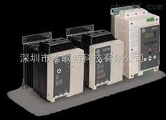 ASTAT XB - XBm - XL GE 软起