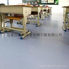 石家莊pvc塑膠地板