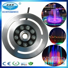 6W-36W Stainless steel Full Color Change Led Fountain Light