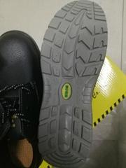 建安康安全鞋