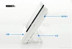 泰兴达电子温湿度计HTC-1