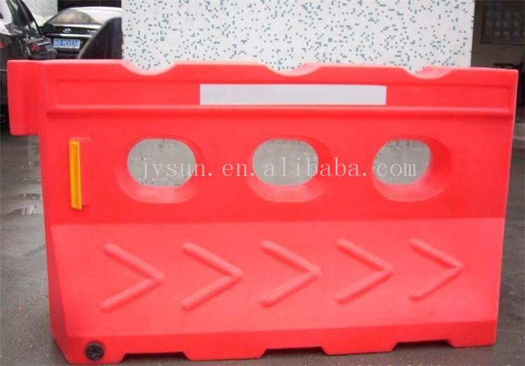 Rotational moulding water fill traffic safety crash barrier 2