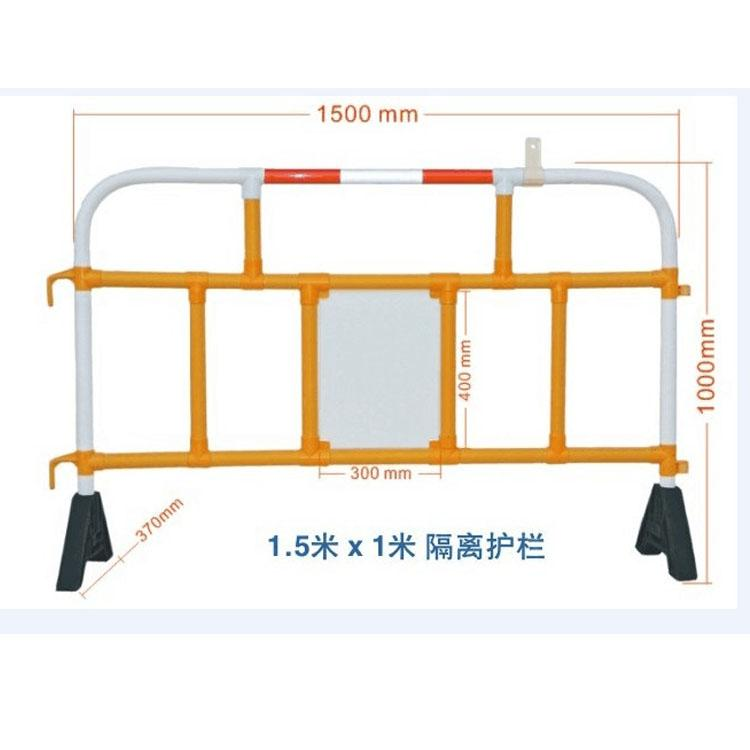 High Tenacity Temporary Yellow Road Safety PVC Traffic Barrier 1