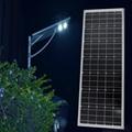 40W all in one solar street lights 1