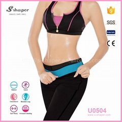 S-SHAPER Slimming Fit Sportswear Sweat pants Women's Ultra Sweat Short