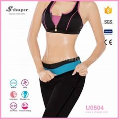 S-SHAPER Slimming Fit Sportswear Sweat pants Women's Ultra Sweat Short