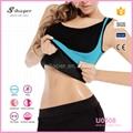S-SHAPER Neoprene Slimming Vest Women's