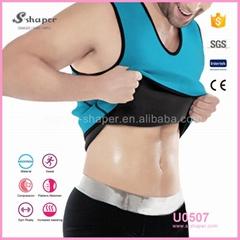 S - SHAPER  Fitness Sportwear Men Neoprene Ultra Sweat Vest