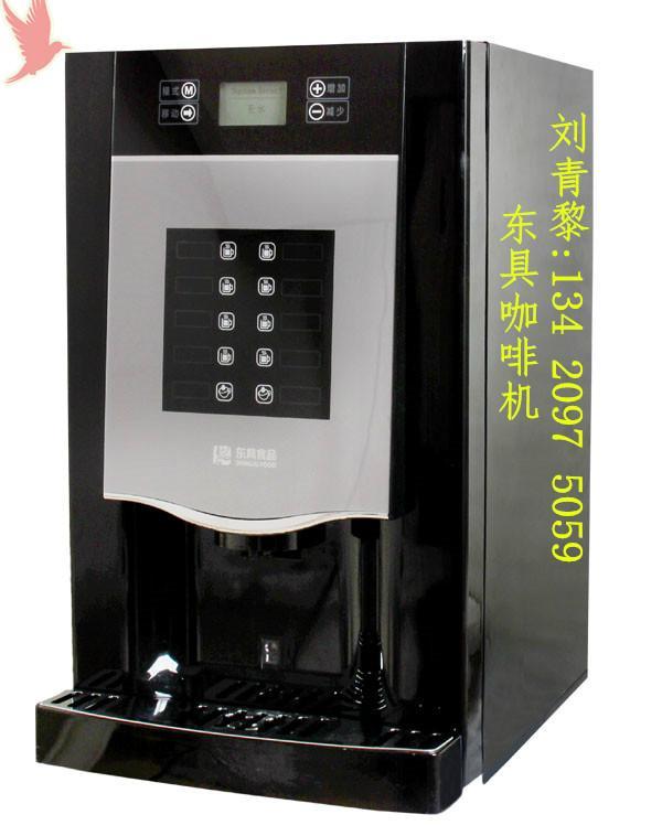 原装进口咖啡机 1