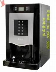 原裝進口咖啡機