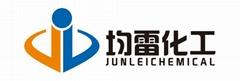 廠家直銷 油性UV絲印油墨消泡劑DT1500 現貨供應