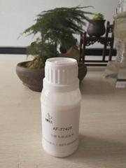 鄭州均雷化工供應食品級消泡劑