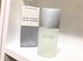 Best quality Issey miyake perfume for men