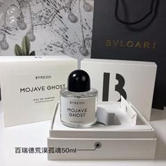 Byredo series good scent Long lasting branded designer cologne