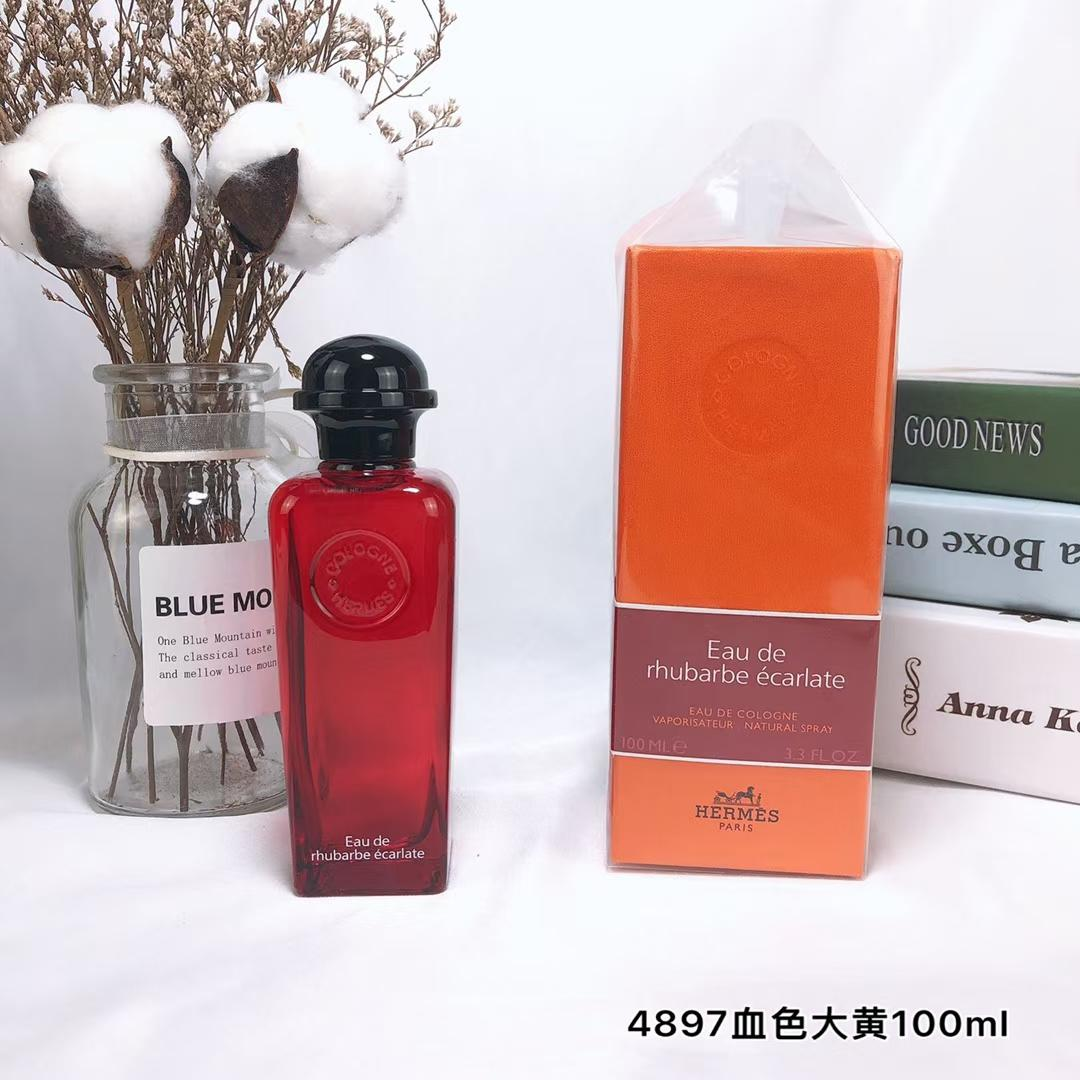 Distributer Private label fasion fragrance     L'imperatrice for lady 10
