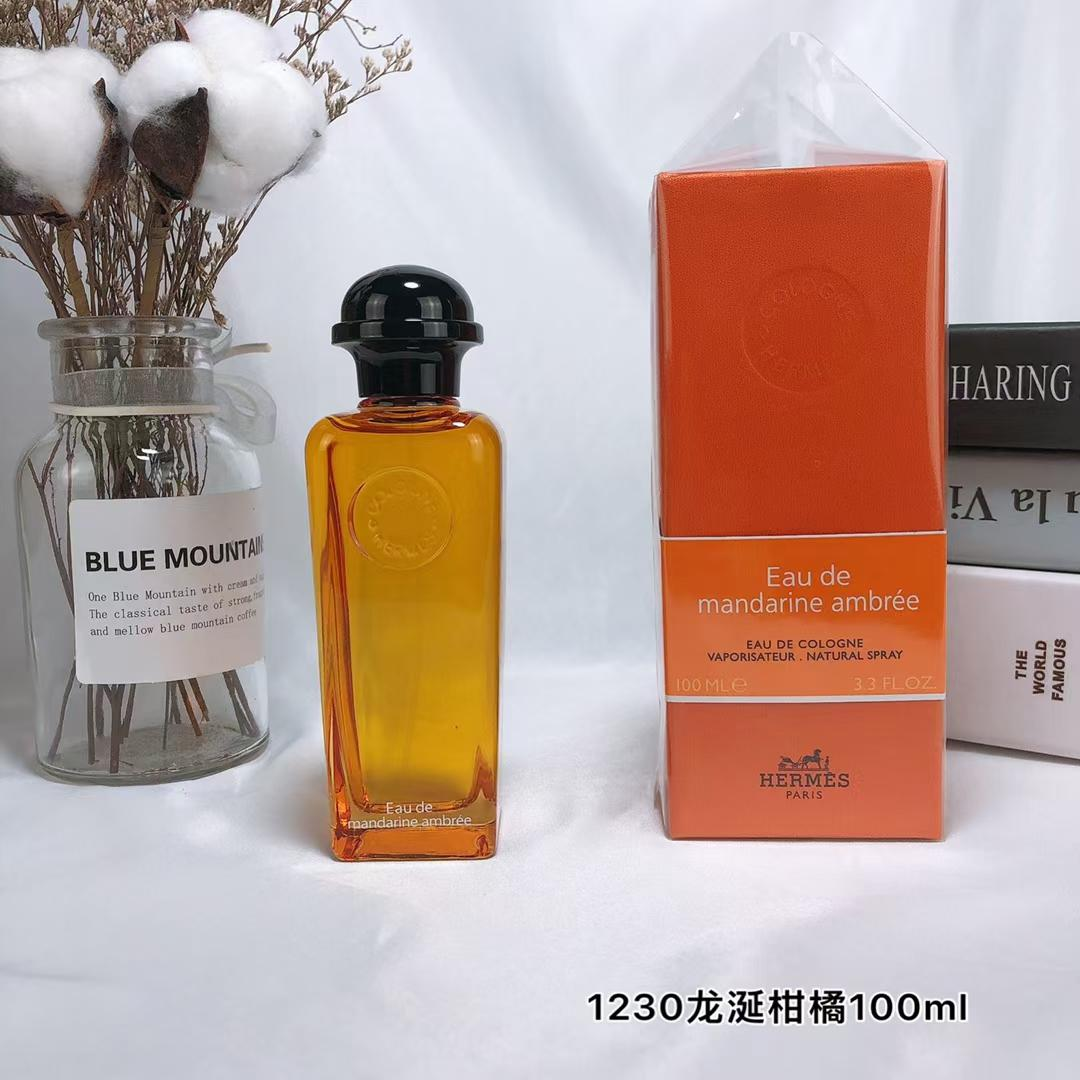 Distributer Private label fasion fragrance     L'imperatrice for lady 14