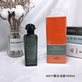 Distributer Private label fasion fragrance     L'imperatrice for lady 17
