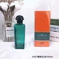 Wholesale High Quality Sweet Perfume