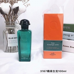Wholesale High Quality Sweet Perfume Delicate Taste For Ladies