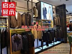 江西實木鐵藝結合的江南布衣服飾貨架