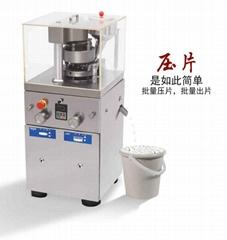 湖南實驗室專用壓片機
