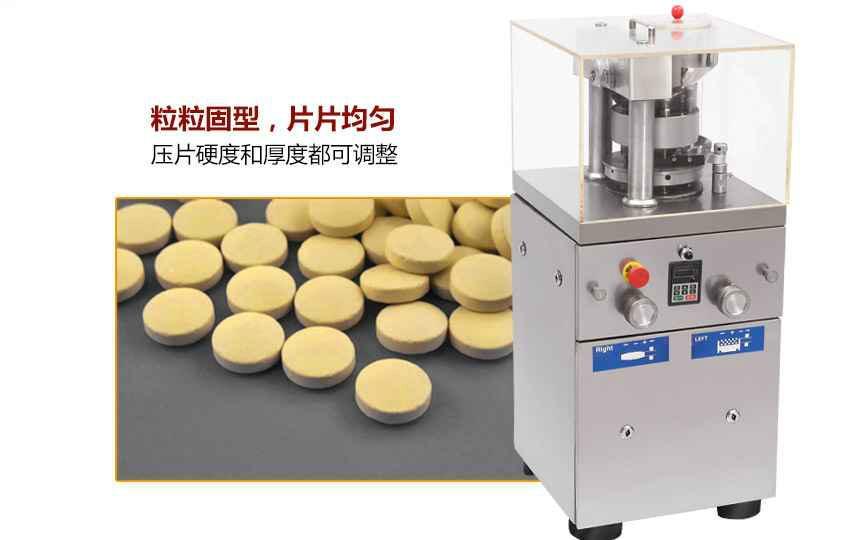 湖南实验室专用压片机 2