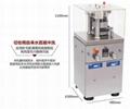 湖南实验室专用压片机 3