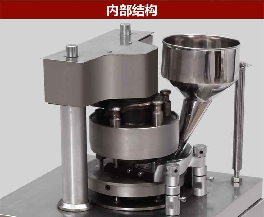 湖南实验室专用压片机 5