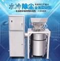 湖南工厂专用除尘粉碎机 3