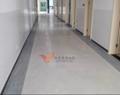 廠家直銷醫用PVC塑膠地板